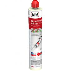 Drošības sistēmas ABS Everlast